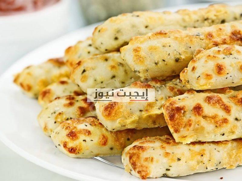 أصابع الخبز الإيطالية بالجبنة