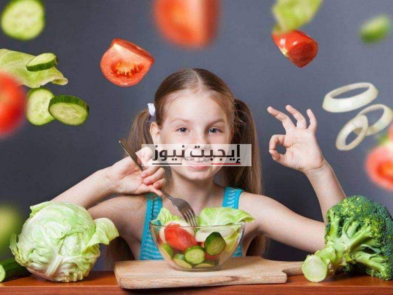 أطعمة تعزز وتقوي المناعة لدي الأطفال