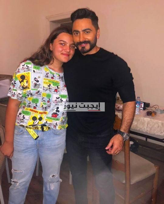 ابنة شقيقة زينة مع تامر حسني