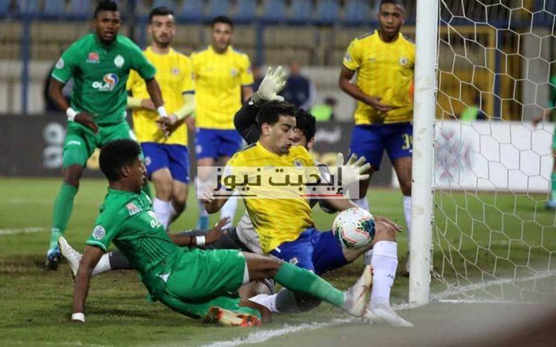 الإسماعيلي يستضيف مصر المقاصة وديًا