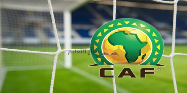 إقامة مباراة الزمالك وتونجيث السنغالي في موعدها