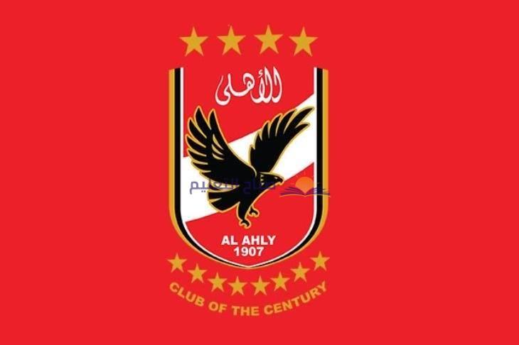 موعد مباراة الأهلي وسموحة اليوم