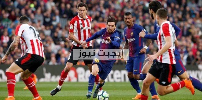 برشلونة في مواجهه مع أتليتك بلباو الدوري الإسباني