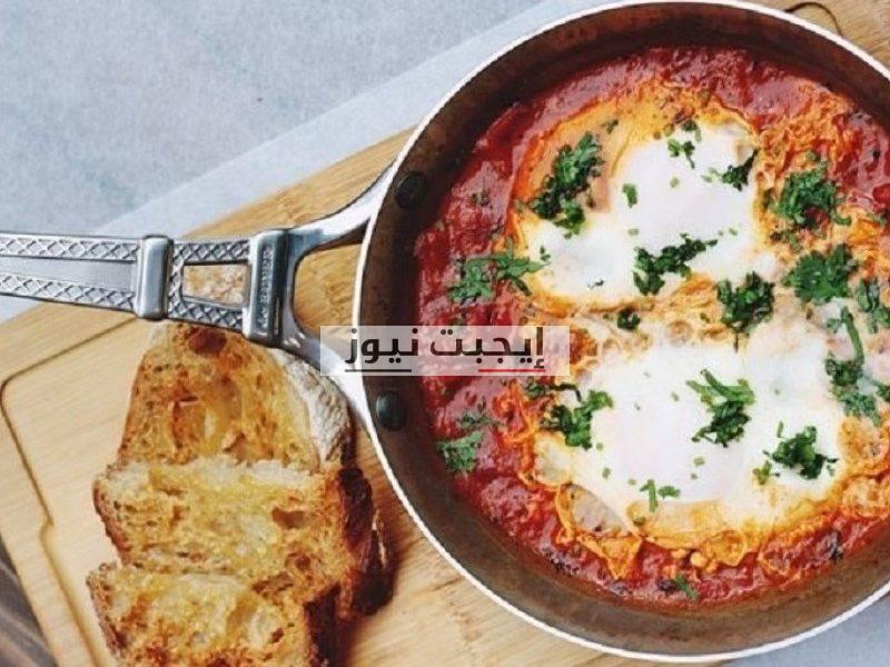 طريقة عمل البيض الشكشوكة بالطماطم والفلفل