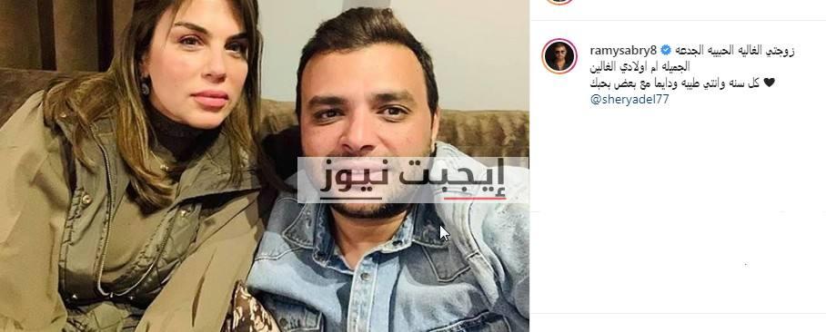 رامي صبري على الانستجرام