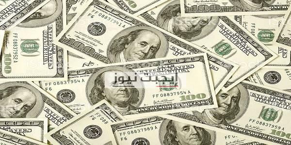 سعر الدولار الأمريكى مقابل الجنيه المصرى اليوم الثلاثاء 30-6-2020 فى مصر