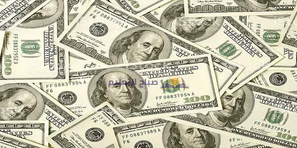 سعر الدولار الأمريكي مقابل الجنيه المصري اليوم الثلاثاء 21-7-2020 في مصر