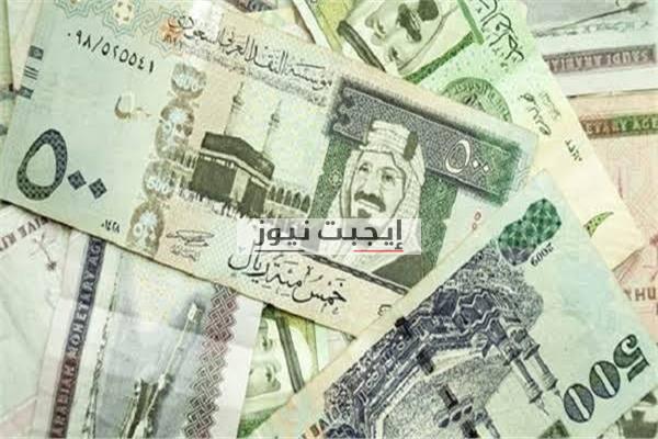 سعر الريال السعودي مقابل الجنيه المصري اليوم الأربعاء 15-7-2020 في مصر