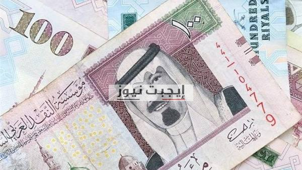 سعر الريال السعودي مقابل الجنيه المصري اليوم الخميس 23-7-2020 في مصر