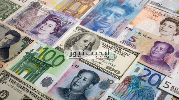 سعر العملات مقابل الجنيه المصري اليوم الجمعة 10-7-2020 في مصر