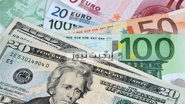 سعر العملات مقابل الجنيه المصرى اليوم الأثنين 29-6-2020 فى مصر