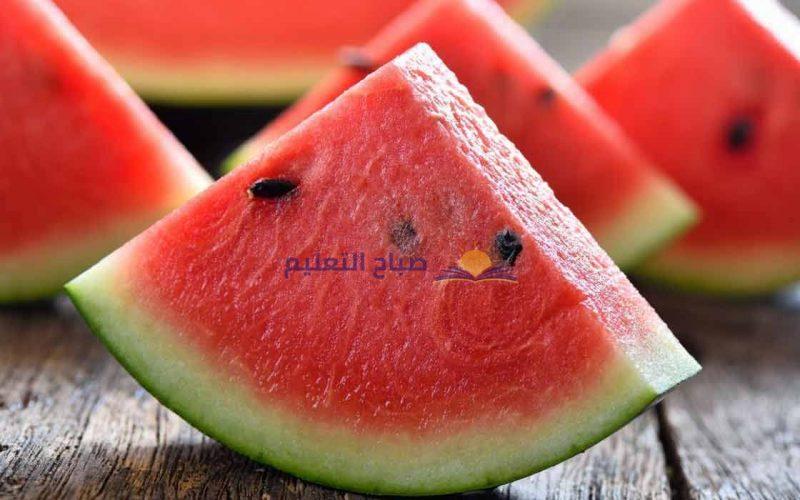 فوائد البطيخ للحامل