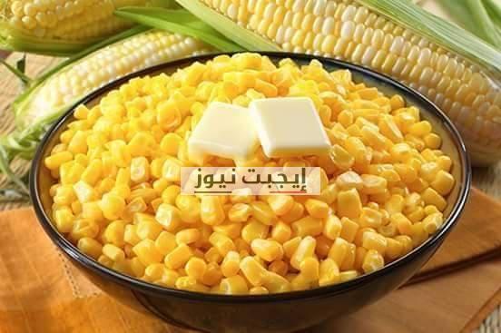 فوائد الذرة الصفراء للصحة