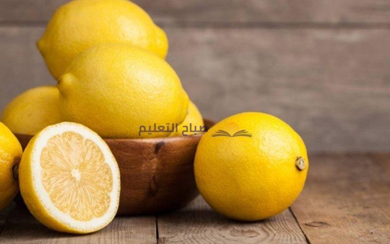 فوائد الليمون للبرد