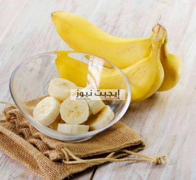 فوائد تناول الموز يوميا على الريق