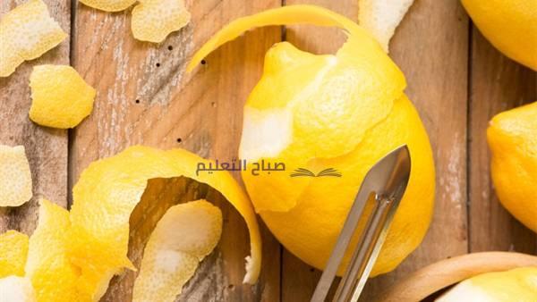 فوائد قشور الليمون للبشرة