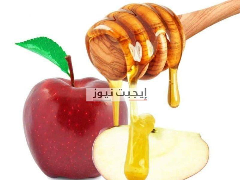 طريقة عمل ماسك التفاح والعسل للتخلص من البثور