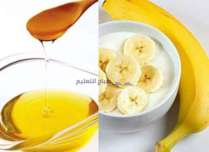 ماسك الموز والعسل لمنع تقصف الشعر