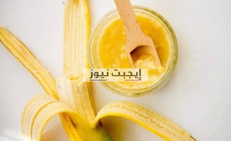 ماسك الموز وماء الورد للتخلص من التجاعيد