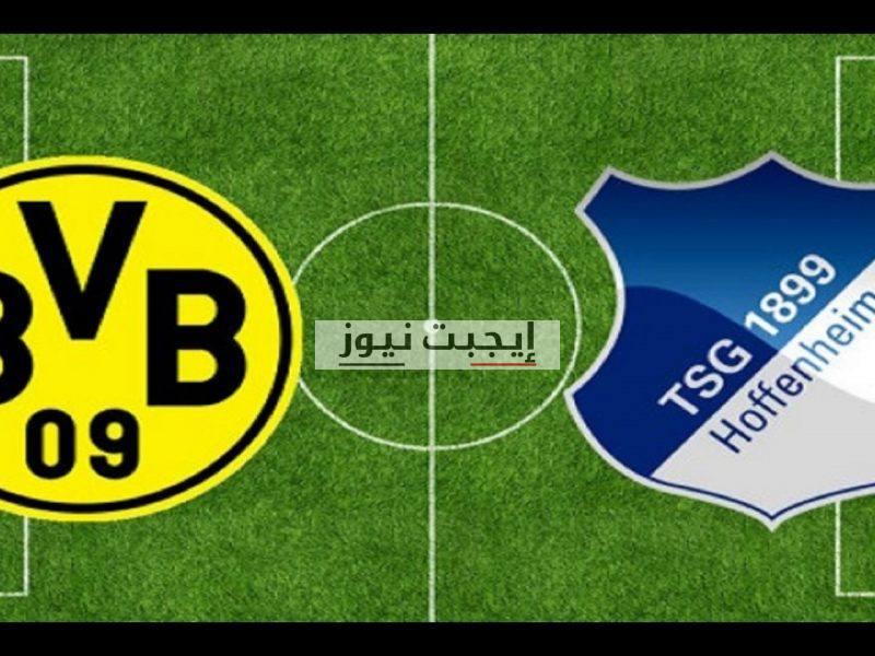 تشكيل مباراة بوروسيا دورتموند وهوفنهايم في الدوري الألماني