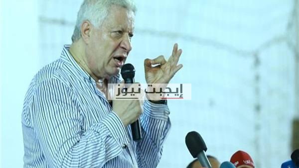مرتضى منصور يتحدث عن الإستعدادات لنصف نهائي دوري الأبطال