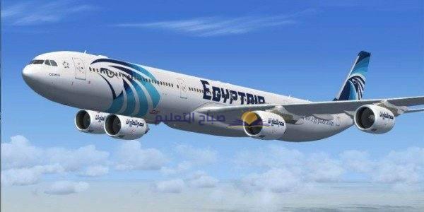 مصر للطيران _ لا زيادة في أسعار تذاكر الطيران