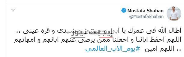 مصطفى شعبان على الانستجرام