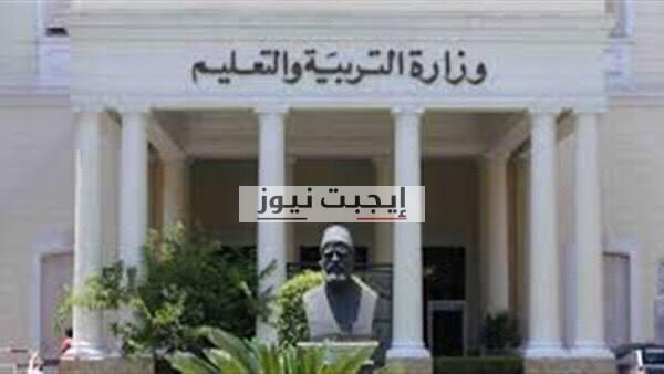 توزيع درجات مادة اللغة العربية لإمتحان الصف الثالث الثانوي
