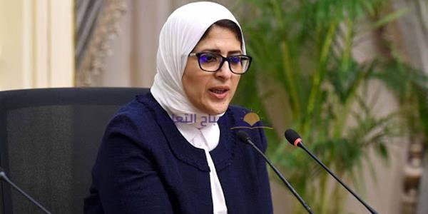 وزيرة الصحة _ ارتفاع عدد الوفيات في مصر بسبب الأمراض المزمنة