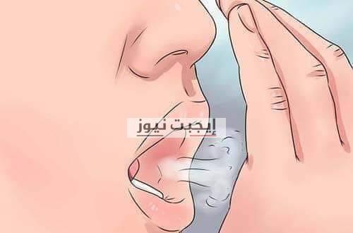 3 وصفات طبيعية للتخلص من رائحة الفم الكريهة