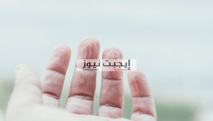 تجعد اليدين تحت الماء نعمة أم نقمة؟
