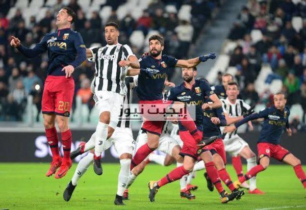 نتيجة مباراة يوفنتوس وجنوى الدورى الإيطالي 30-6-2020