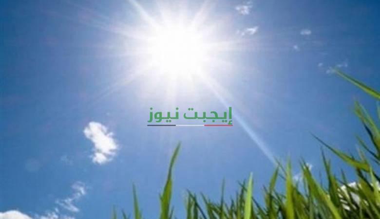 الأرصاد الجوية: طقس أول وثاني أيام عيد الأضحى المبارك على جميع المحافظات