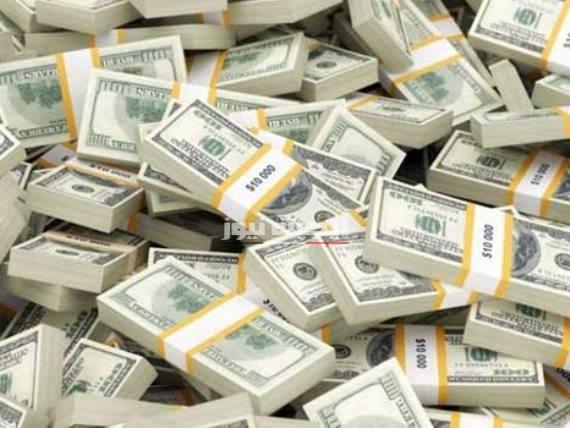 سعر الدولار الأمريكي مقابل الجنيه المصري اليوم الأثنين 20-7-2020 في مصر