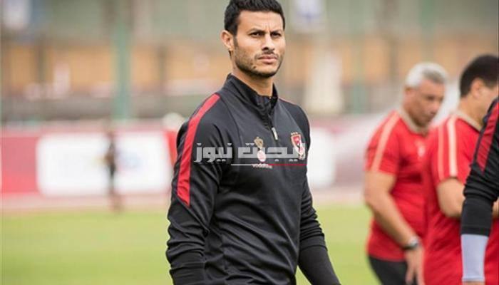 محمد الشناوي يعلق على جماهير الأهلي