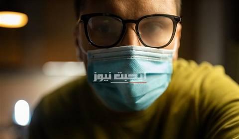 طريقة للتخلص من تراكم البخار علي عدسات النظارة أثناء إرتداء الكمامة