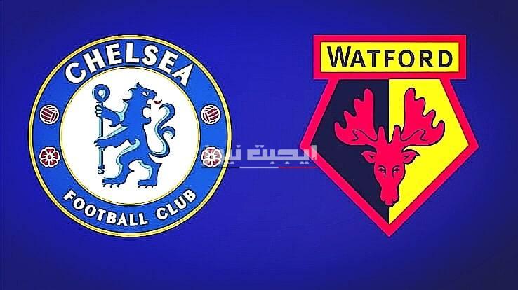 تشكيل مباراة تشيلسي وواتفورد في الدوري الإنجليزي