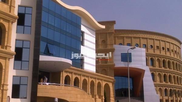 تنسيق كلية الاقتصاد والعلوم السياسية جامعة المستقبل 2020/2021