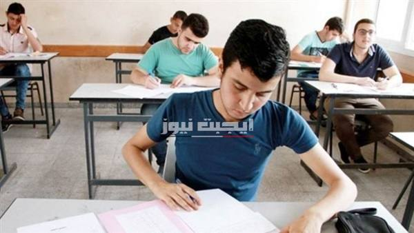 جدول امتحانات الثانوية العامة الدور الثانى 2020