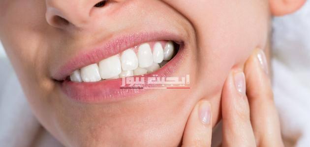 حساسية الأسنان وأعراضها والوقاية منها