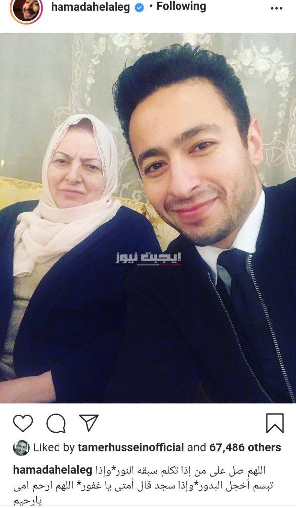 حمادة هلال والدته