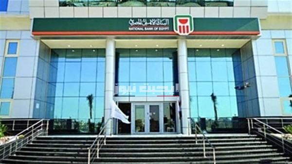 سعر الدولار في البنك الأهلي مقابل الجنيه المصري اليوم الأحد 26-7-2020 في مصر