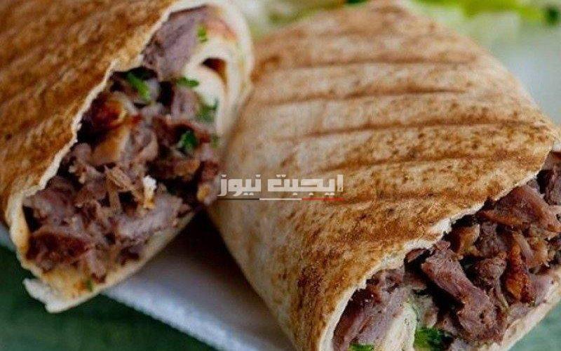 طريقة عمل شاورما اللحم في المنزل علي طريقة المطاعم