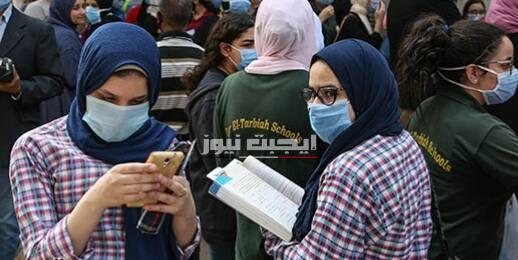 موعد ظهور نتيجة امتحانات 3 ثانوي 2020 موقع وزارة التربية والتعليم