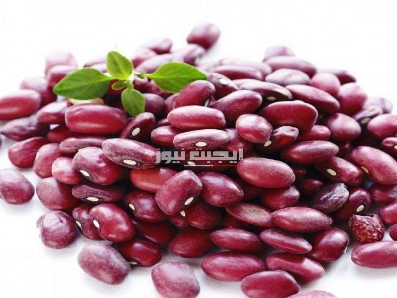 فوائد تناول الفاصولياء الحمراء بإنتظام للجسم