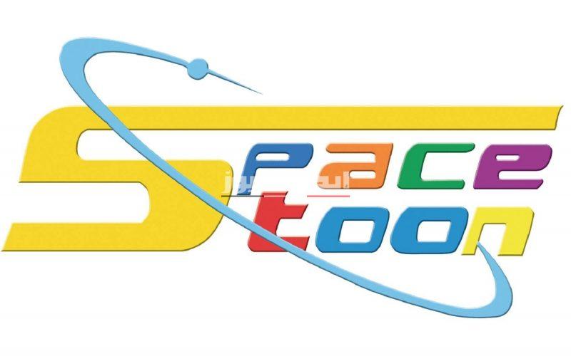 تردد قناة سبيس تون SpaceToon 2020 على النايل سات