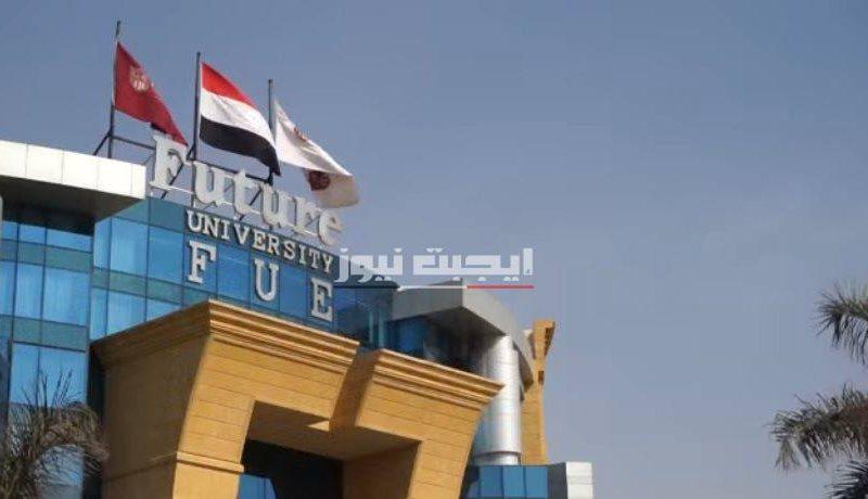 مصاريف كلية التجارة جامعة المستقبل 2020-2021 والأوراق المطلوبة