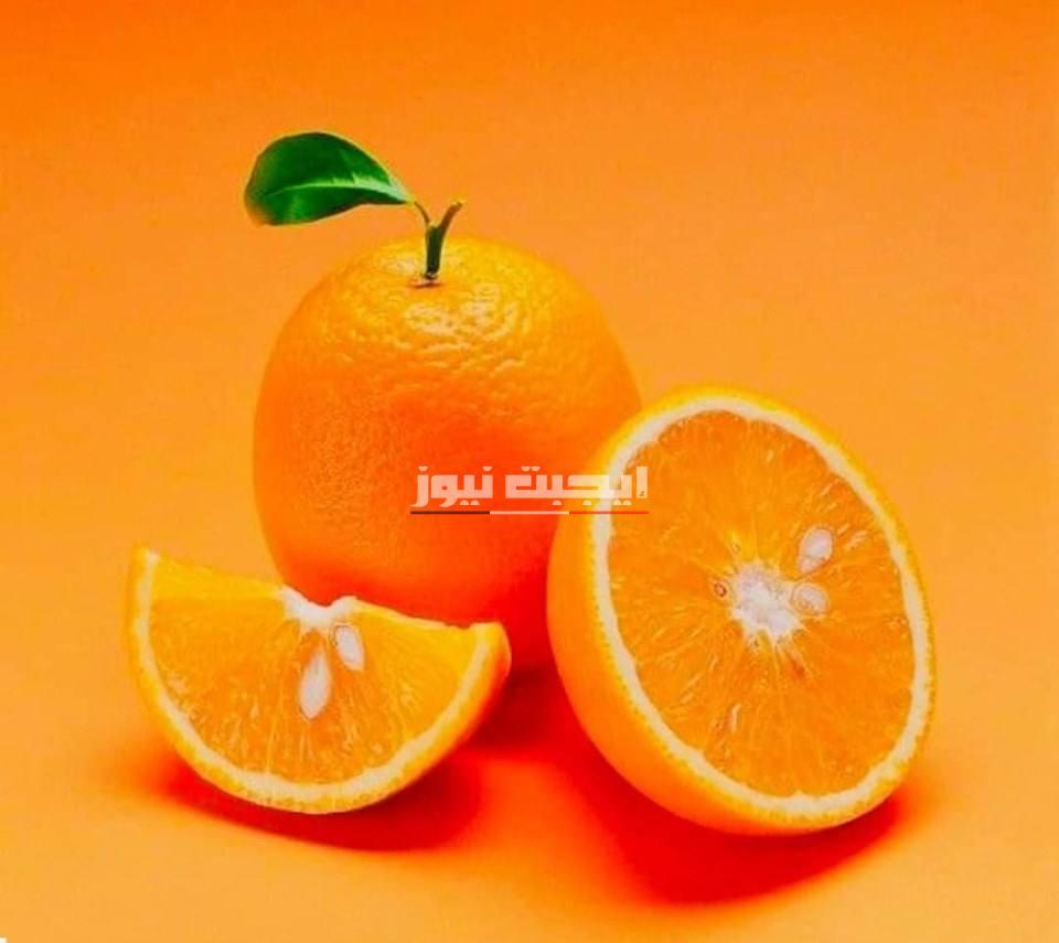 ماسك البرتقال والزبادي لتقشير البشرة