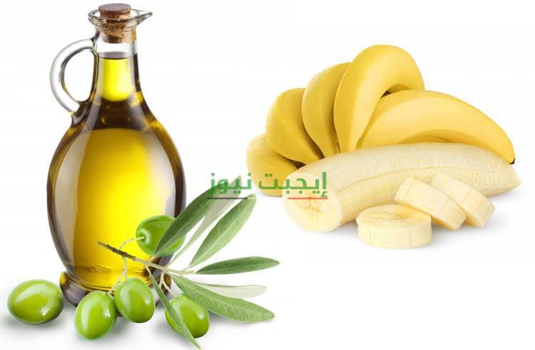 ماسك الموز وزيت الزيتون لحماية الشعر من التقصف
