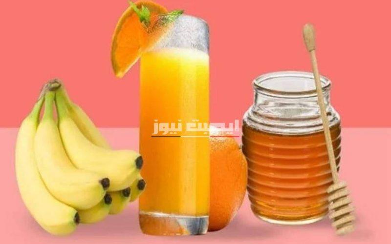 طريقة عمل ماسك الموز وعصير البرتقال لنضارة البشرة